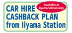 CAR HIRE Cashback Plan